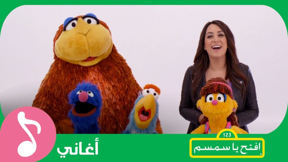 Ifta7 Ya SimSim – All Music Compositions and Productions for Season 1